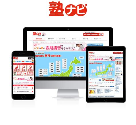 mail parknet ad jp loc us 株式会社イトクロ feeds per site by happyou info