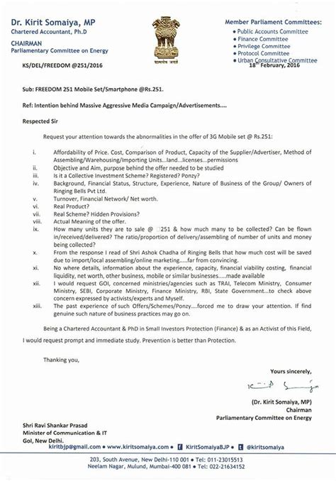 Sle Letter To Finance Minister Of India Freedom 251 Is A Ponzi Scheme Bjp Mp Kirit Somaiya