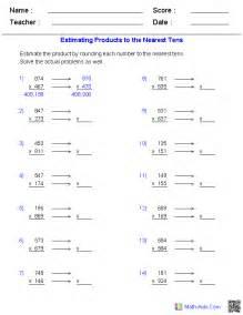 13 best images of 6th grade decimal multiplication