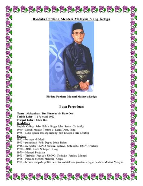 Bio Di Malaysia biodata perdana menteri malaysia yang pertama