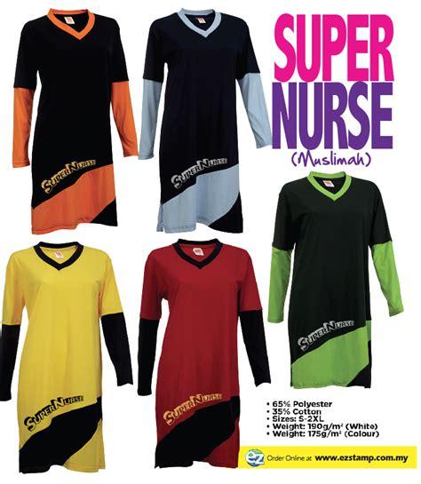 design t shirt muslimah t shirt for muslimah