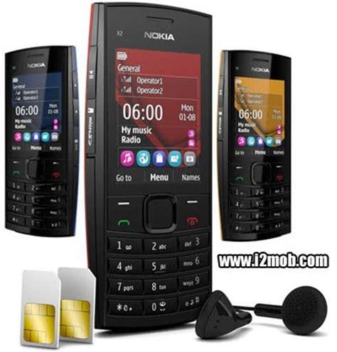 Hp Nokia X2 00 Terbaru kalendari i muait te ramazanit search results calendar