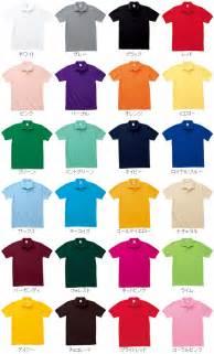t shirt colors muji bancho rakuten global market 無printstar polo