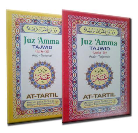 Islam Juz Amma Tajwid Terjemah Ukuran Besar Juzamma Kertas Paper juz amma at tartil a5 jual quran murah