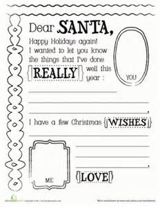 Preschool Letter To Santa Template 20 Free Printable Letters To Santa Templates Spaceships