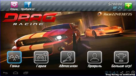 download game drag racing mod apk download drag racing modded apk andropalace