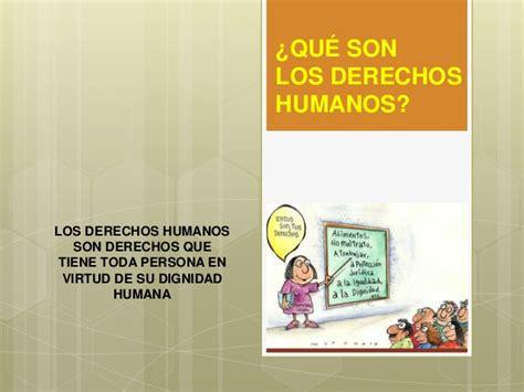 cuales son derechos humanos qu 233 son los derechos humanos gustavo baez tr