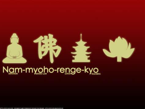 nam myoho renge kyo testo nam myoho renge kyo by webdevelopwolf on deviantart