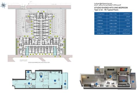 studio type bedroom azizi berton residence al furjan dubai floor plan details layout plan