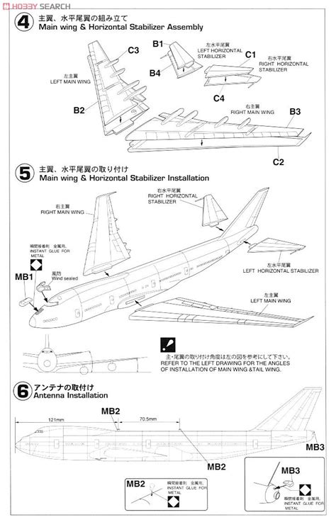 air force one diagram 100 air force one diagram n2333b beech baron 58