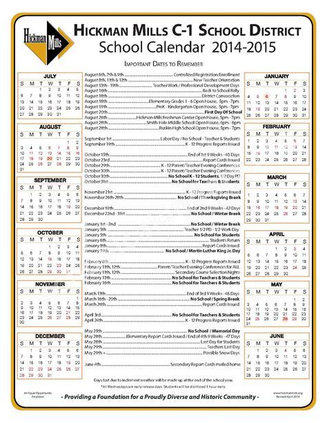elementary school calendar template 2015 ka calender new calendar template site