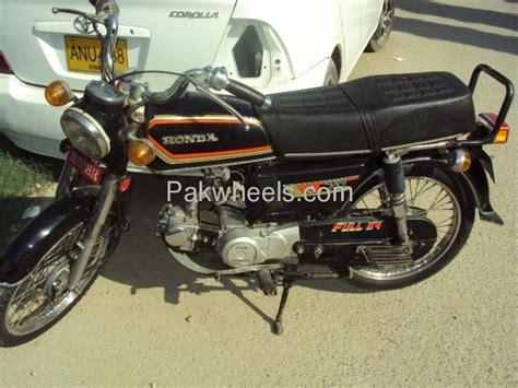 used honda cd 70 1980 bike for sale in karachi 109036
