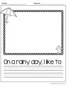 printable kindergarten journal 1000 images about best of kindergarten on pinterest cut