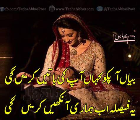 best poets poetry best poetry tanha abbas poetry new