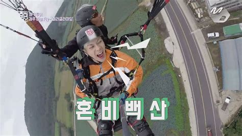 got7 hard carry ep 7 got7 s hard carry successful flying story of jackson ep