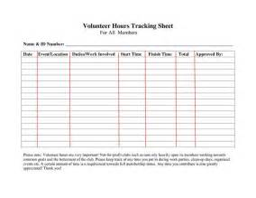 volunteer hours log template 78 images about lesc social service on