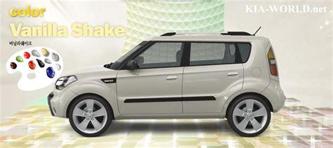 Paul Brown Kia Olean Ny Olean Kia Dealer New And Used Cars In Olean Paul Brown