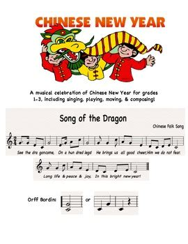 one fm new year song list new year elementary lessons and by