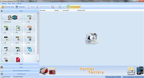 format factory add subtitles format factory download format factory 4 3 0 0