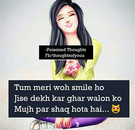 stylish girls pics with quotes in hindi pin by zakir hussain on sher o shayari pinterest hindi
