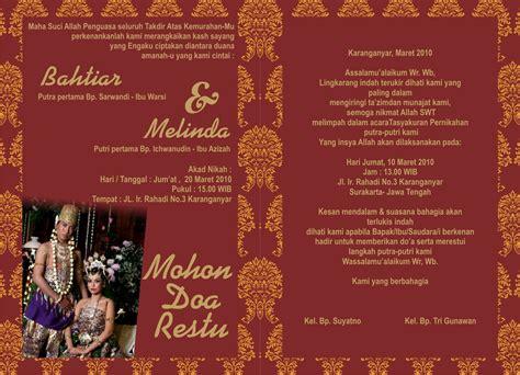 Jual Undangan Pernikahan Unik 4 gambar undangan pernikahan jual dan buat undangan pernikahan