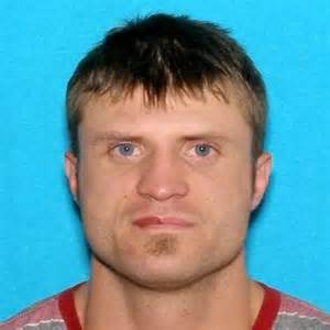 Warrant Search Portland Oregon S Help Sought Locating Wanted Suspect After Search Warrant In Southeast