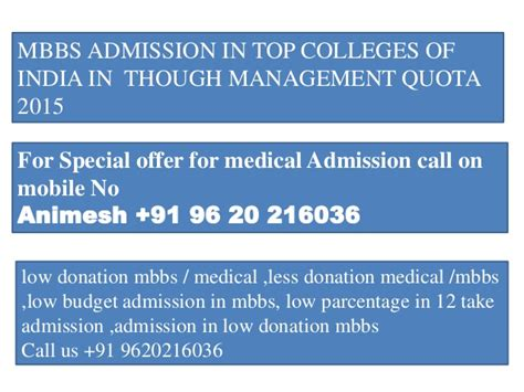 Direct Admission In Mba Through Management Quota 2016 by Kempegowda Institute Of Sciences Kims Get Direct