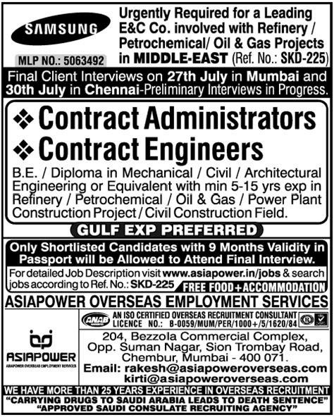 design engineer job opening in mumbai jobs in asiapower overseas employment services mumbai