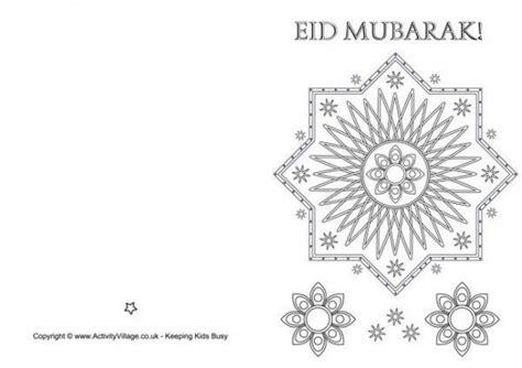 eid ul adha card templates eid mubarak colouring card 460 0 hajj and eid ul adha