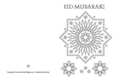 eid ul fitr card templates eid mubarak colouring card 460 0 hajj and eid ul adha