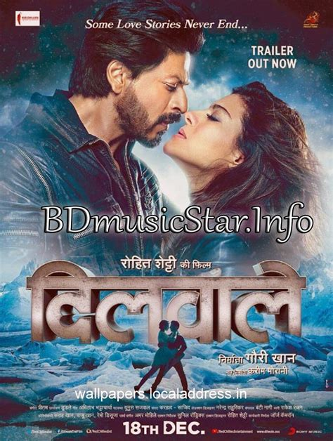 full hd video dilwale movies4dn is free downloads of latest free hd movies
