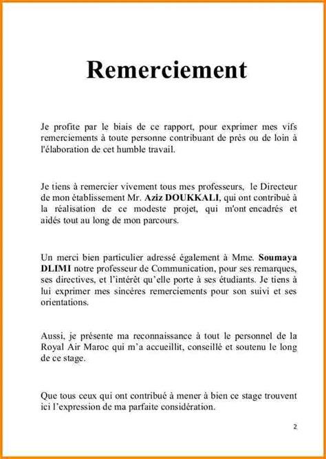 Exemple De Lettre De Remerciement Pour Un Prof 12 Lettre De Remerciement De Stage Modele Lettre