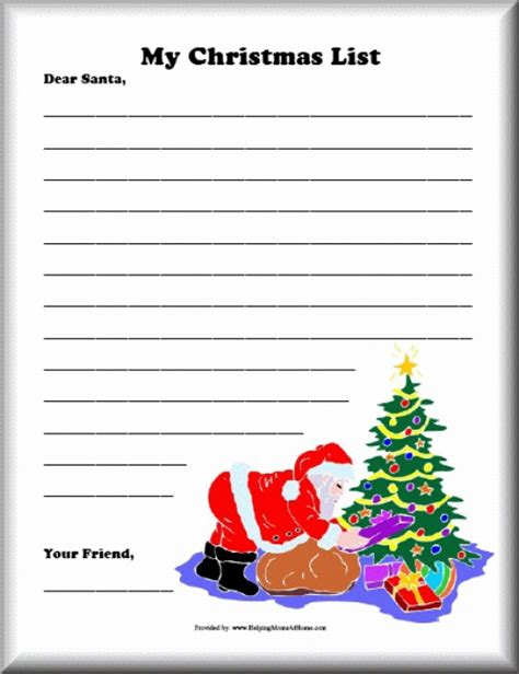 christmas list printables hubpages