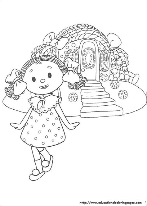 Andy Pandy Coloring Pages