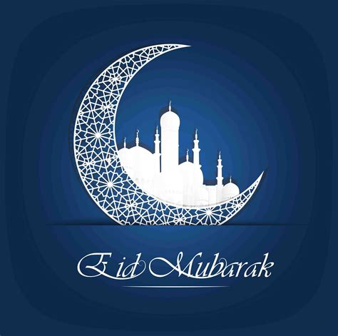 eid mubarakh whatsapp profile pictures with happy eid al