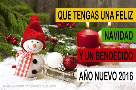 imagenes de feliz navidad 2016 en ingles 161 feliz navidad y pr 243 spero a 241 o nuevo 2017