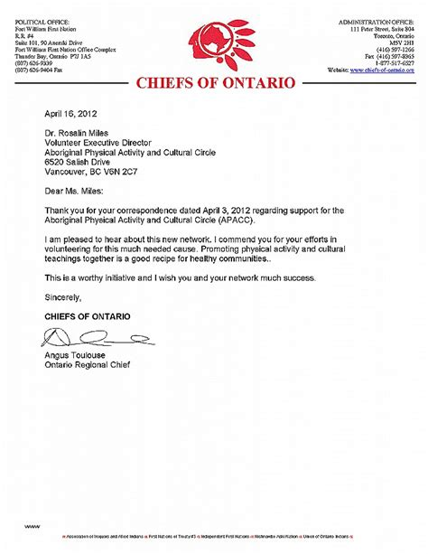 Reference Letter Zwroty letter of recommendation unique sle recommendation