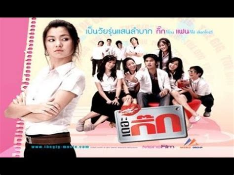film thailand romantis sad ending thailand love story movies 2015 film comedy romantis