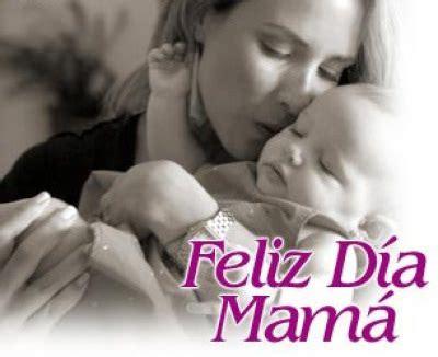 se declara el dia 10 de mayo de cada a 209 o dia de la madre contabilidad puntual