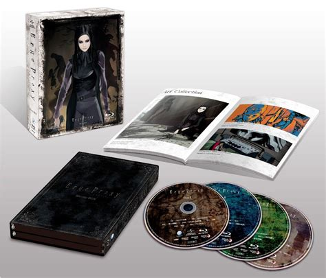 Ergo Ergothe Collection by Ergo Proxy Collection Disc Asianblurayguide