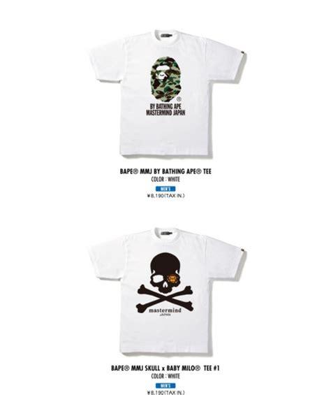 Tshirt Bape X Mastermind bape x mastermind freshness mag