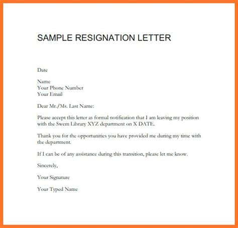 Resignation Letter Format Salary Reason ideas collection sle resignation letter for marriage