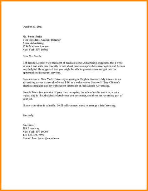 literary journal cover letter literary cover letter contrast and comparison essay