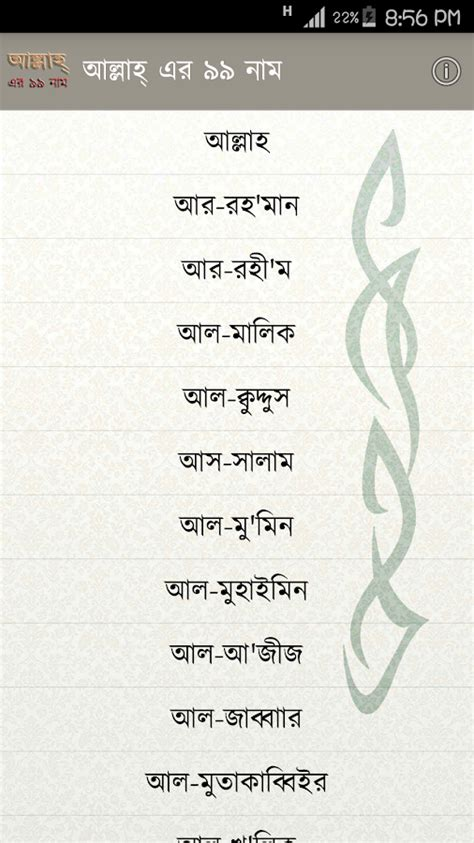 wohnkultur definition buztic board meaning in bengali design inspiration