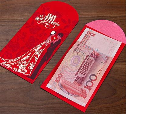 new year envelope married freeshipping 6pcs wedding money envelopes pocket new