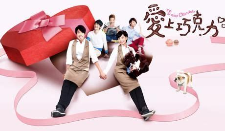 download film endless love taiwan sub indo download drama taiwan fated to love you sub indo sheddms