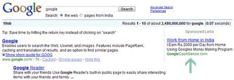 adsense jobs online reviews from my desktop google adsense appears anywhere