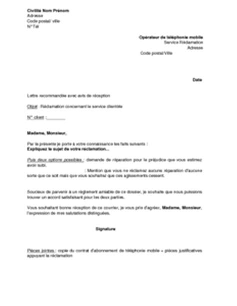 Lettre De Motivation Gratuite Vendeuse En Telephonie Mobile Modele Lettre De Motivation Vendeuse En Pret A Porter Document