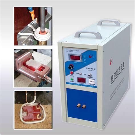 jkz induction heating induction brazing machine view induction brazing machine jkz product details from chengdu