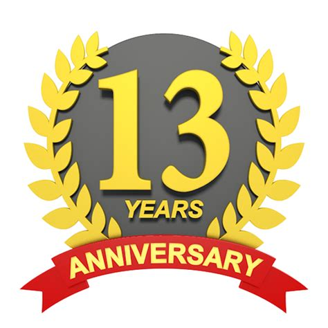 13 in years 13 years anniversary 13 周年 記念日 3d文字イラスト フリー素材